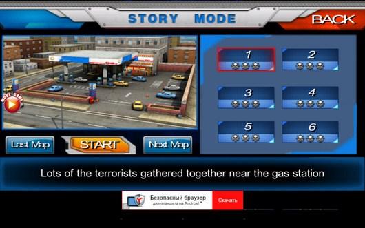 Миссии - Sniper Games: City War для Android