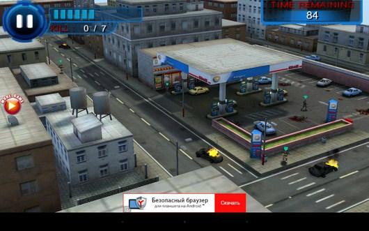 Осмотр поля - Sniper Games: City War для Android