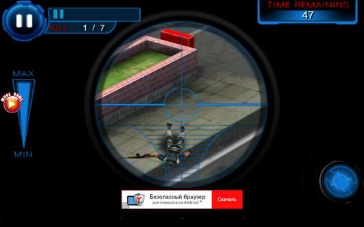 Выстрел - Sniper Games: City War для Android