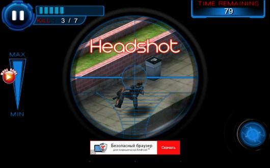 Выстрел в голову - Sniper Games: City War для Android