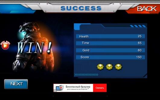Миссия выполнена - Sniper Games: City War для Android