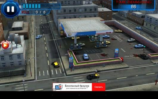 Новая точка - Sniper Games: City War для Android