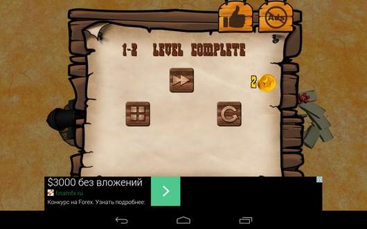 Результат уровня - The Domingos для Android