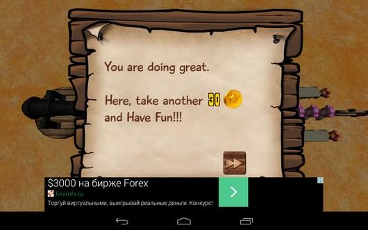 Бонус - The Domingos для Android
