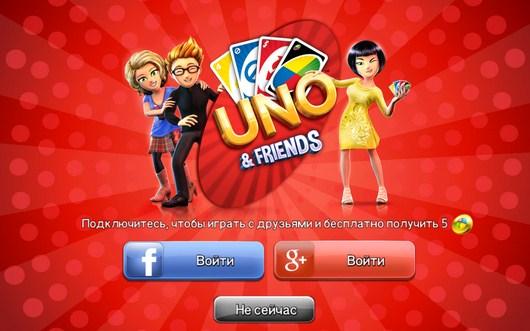 Карточная игра UNO & Friends для Android