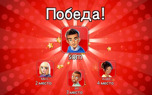 Выигрыш -UNO & Friends для Android