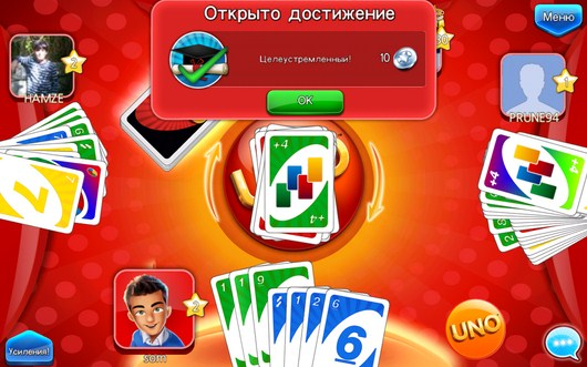 Достижение - UNO & Friends для Android