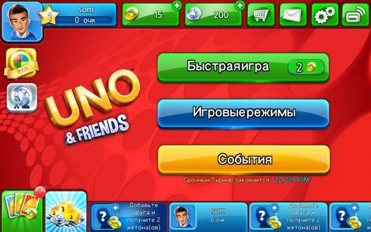 Меню игры - UNO & Friends для Android