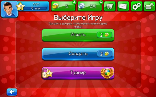 Режимы игры - UNO & Friends для Android