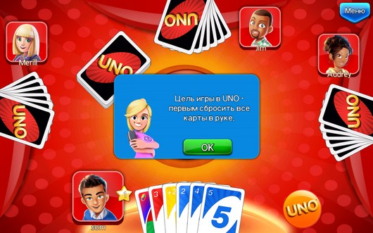 Обучение - UNO & Friends для Android