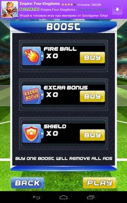 Улучшения - World Cup Run для Android