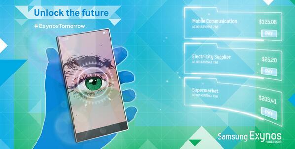 Сканер сетчатки на Galaxy Note 4