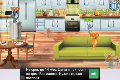 Коты против Мышей для Android - на кухне