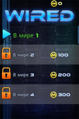 Выбор уровня в игре Проводка