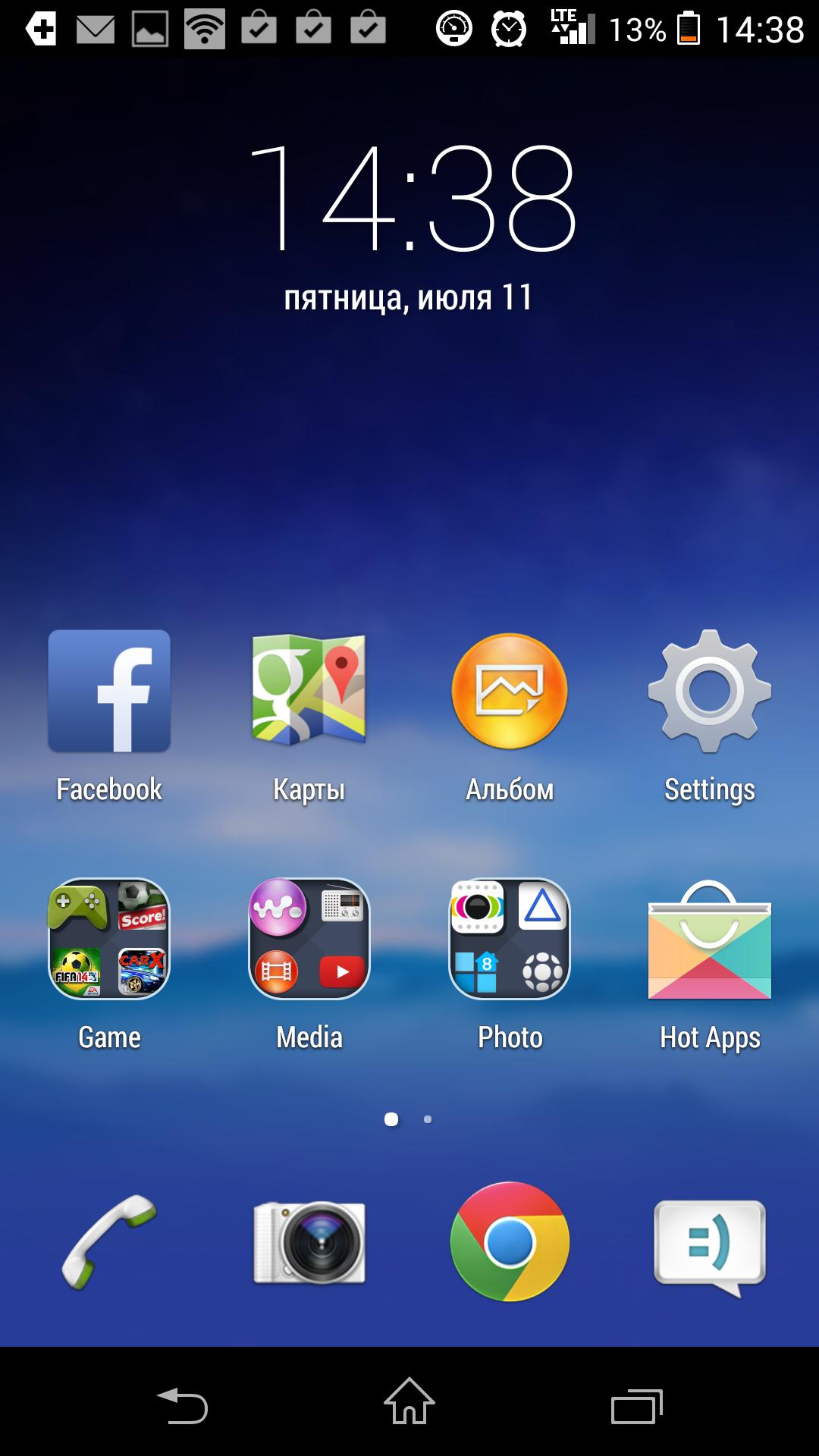 Рабочий стол - APUS Launcher для Android