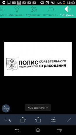 Скан - CamScanner -Phone PDF Creator для Android