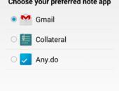 Выбор приложения - Commandr for Google Now для Android