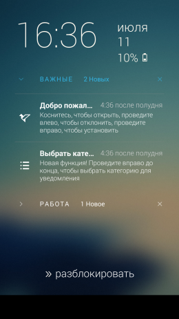 Экран блокировки - Echo Notification Lockscreen для Android