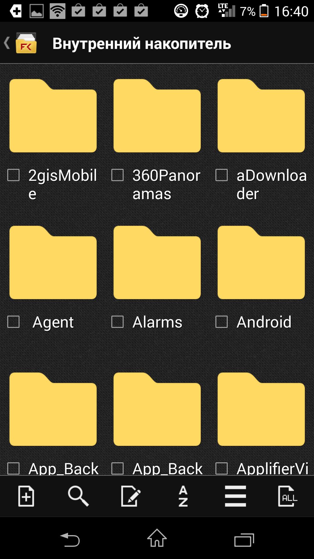 Отображение плитками - File Commander для Android