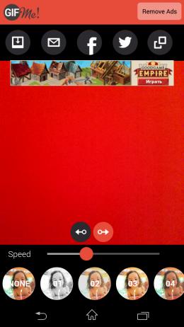 Фильтр - Gif Me! Camera для Android