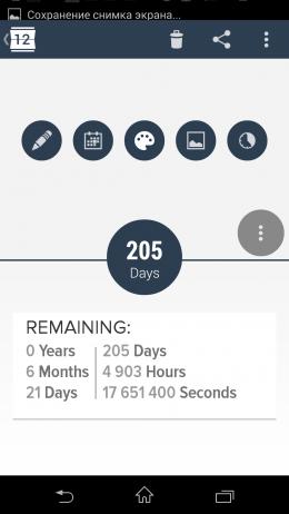Оставшееся время - Holo Countdown для Android