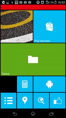 Плитки - Launcher 8 для Android
