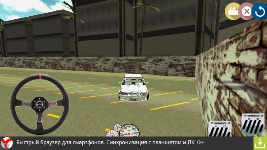 На заносе в игре Drift игра 3D для Андроид