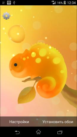 Хамелеон - Mini Chameleon для Android