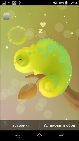 Зеленый хамелеон - Mini Chameleon для Android