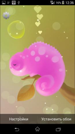 Розовый хамелеон -  - Mini Chameleon для Android
