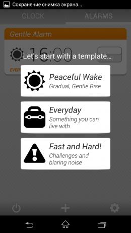 Тип пробуждения - Life Time Alarm Clock для Android