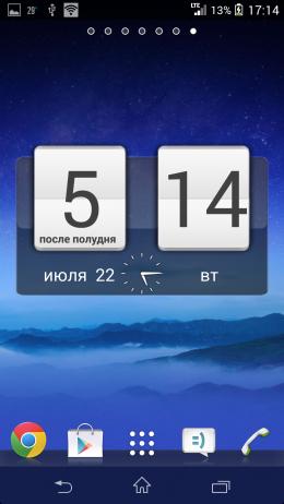 Часы - Sense Analog Clock бесплатно для Android