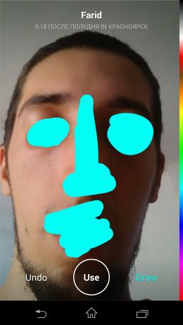 Рисование на фото - Slingshot для Android