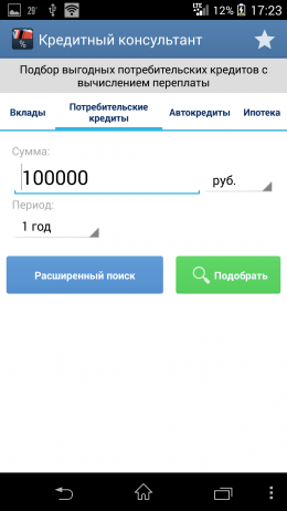 Параметры поиска - Extra Credits для Android