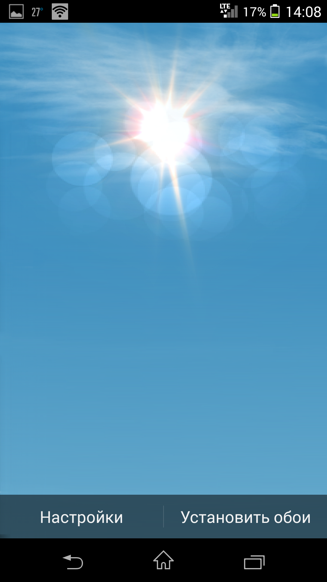 Погода - 3D Parallax Weather для Android