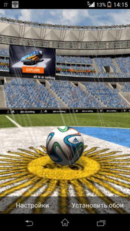Мяч на стадионе - adidas 2014 FIFA World Cup LWP для Android