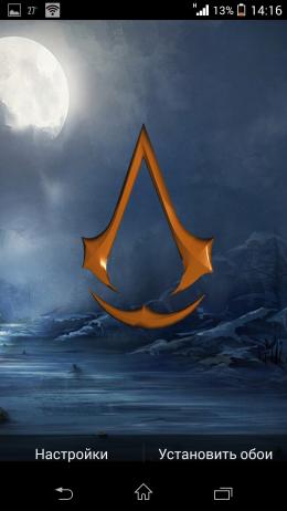 Оранжевый логотип - Assassin`s Creed 3D бесплатно для Android