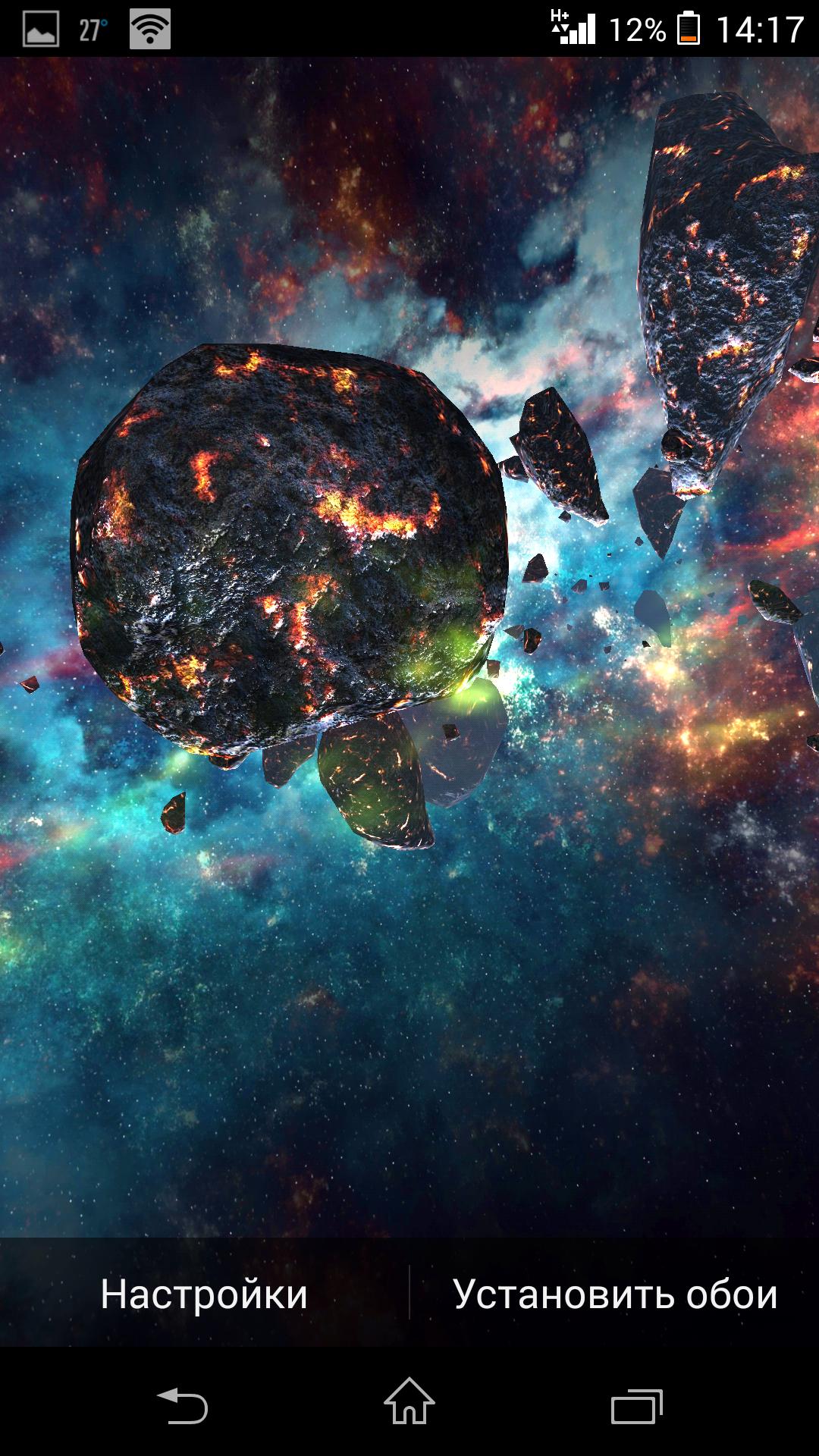 Астероиды - Asteroids Pack для Android