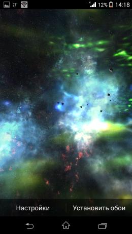 Космическое свечение - Asteroids Pack для Android