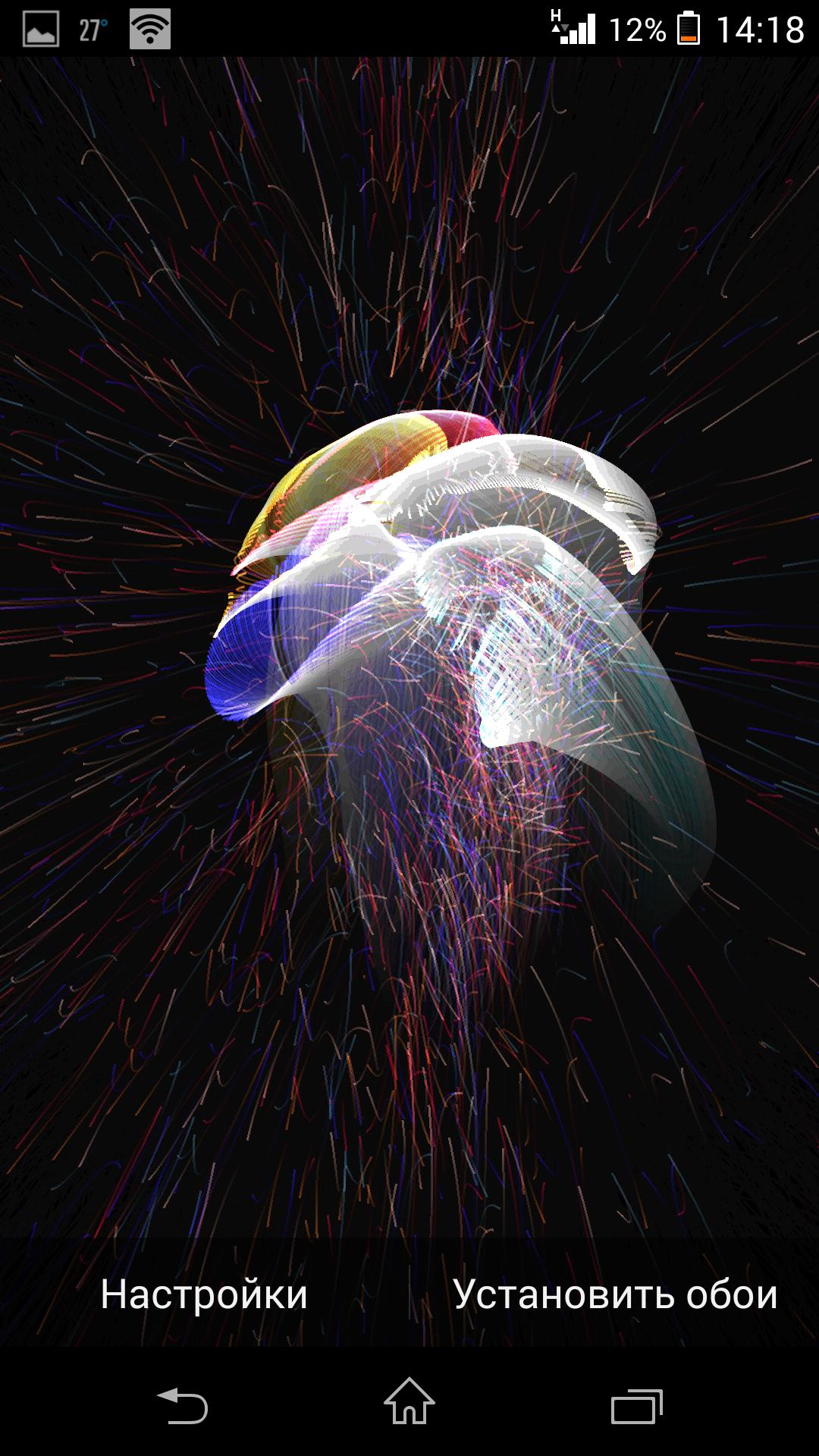 Движение частиц - Atomus Live Wallpaper для Android