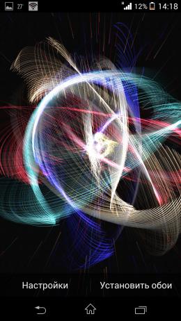 Перестройка частиц - Atomus Live Wallpaper для Android
