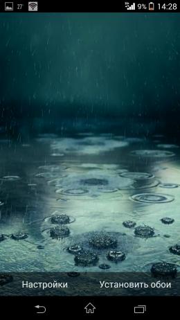 Даждь - Beautiful weather & LWP для Android