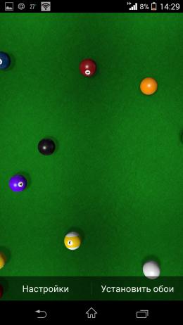 Бильярдные шары - KF Billiards Live Wallpaper для Android