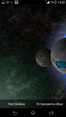Планеты - Endless Universe LWP для Android