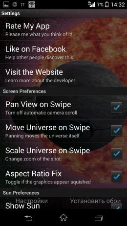 Настройки - Endless Universe LWP для Android