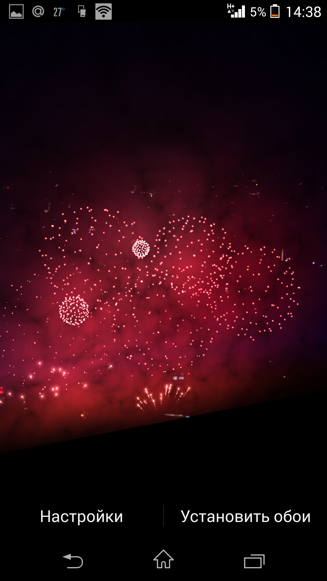 Фейерверк - Fireworks Deluxe для Android