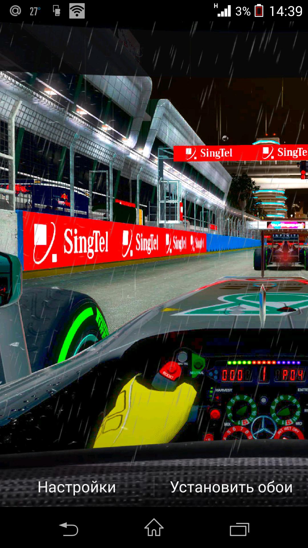 Болид - Formula Live Wallpaper для Android