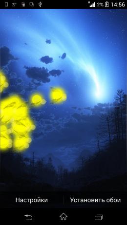 Светлячки - Glowworm Live Wallpaper для Android