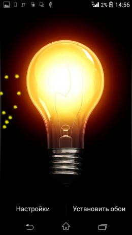 Лампочка - Glowworm Live Wallpaper для Android