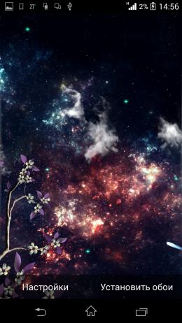 Растения - Heavenly Skies для Android